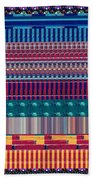 Novino Signature Color Spectrum Buys Any Faa Product Or Download For Self-printing  Navin Joshi Righ Beach Towel