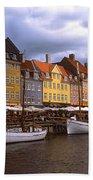 Nyhavn Copenhagen Beach Towel