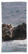 Ocean View At Wai'anapanapa State Park Beach Towel