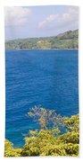 Ocean View From The Road To Hana, Maui Beach Towel
