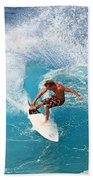 Off The Wall - North Shore Beach Towel
