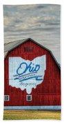 Ohio Bicentennial Barn -van Wert County Beach Towel