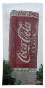 Old Coke Silo Beach Towel