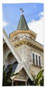 Old Wooden Victorian Chapel Church Steeple Fine Art Landscape Photography Print Beach Towel