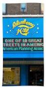 One Of Ten Great Streets In America Beach Towel