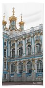 Onion Domes - Katharinen Palace - Russia Beach Towel