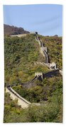 Open View Of The Great Wall 612 Beach Towel
