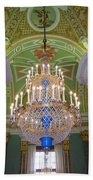 The Beauty Of St. Catherine's Palace Beach Towel