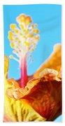 Orange Hibiscus Texture I Beach Towel