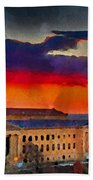 Orange Upon The Art Museum Beach Towel