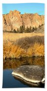 Oregon River Rock Reflections Beach Towel