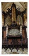 Organ Chapel Royal - Dublin Castle Beach Towel