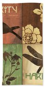 Organic Nature 2 Beach Towel