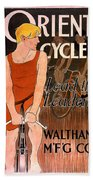 Orient Cycles 1890 Beach Towel