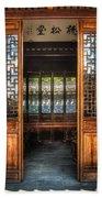 Orient - Door - The Temple Doors Beach Towel