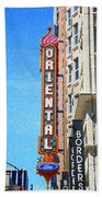 Oriental Theater With Sponge Painting Effect Beach Towel