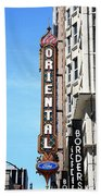Oriental Theater With Watercolor Effect Beach Towel