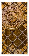Ornate Door Knob Beach Towel
