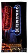 Orpheum And Cafe Crepe Beach Towel