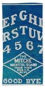 Ouija Board 2 Beach Towel