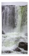 Oxarafoss Waterfall Beach Towel
