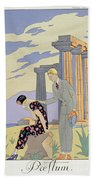 Paestum Beach Towel by Georges Barbier
