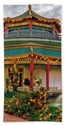 Pagoda In Norfolk Virginia Beach Towel
