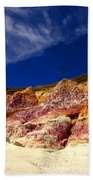 Paint Mines Beauty Beach Towel