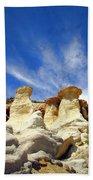 Paint Mines Beauty Three Beach Towel