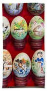 Painted Eggs In China Market Beach Towel