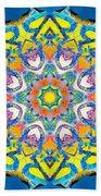 Painted Lotus Xv Beach Towel