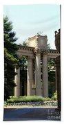 Palace Fine Arts Pillars And Urn Beach Towel