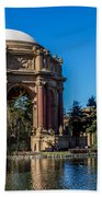Palace Of Fine Arts In Color Beach Towel