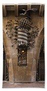 Palau Guell 1886 To 88 Gaudi Barcelona Spain Dsc01413 Beach Towel
