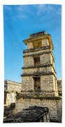 Palenque Palace Tower Beach Towel