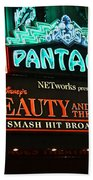 Pantages Theather Marquie Beach Towel