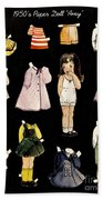 Paper Doll Amy Beach Towel by Marilyn Smith