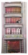 Paris Louis Vuitton Boutique Fashion Shop On The Champs Elysees Beach Towel