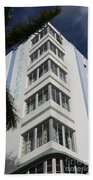 Park Central Building - Miami Beach Towel
