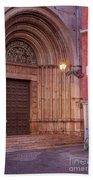 Parma Baptistery Doorway Beach Towel
