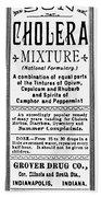 Patent Medicine: Opium Beach Towel