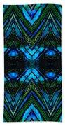 Patterned Art Prints - Cool Change - By Sharon Cummings Beach Towel
