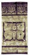 Pawnee Butterfly Frieze II Beach Towel