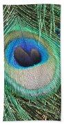 Peacock Feather Beach Towel