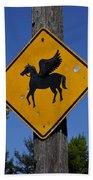 Pegasus Road Sign Beach Towel
