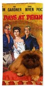 Pekingese Art - 55 Days In Peking Movie Poster Beach Towel