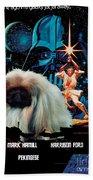 Pekingese Art - Star Wars Movie Poster Beach Towel