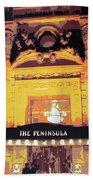 Peninsula Hotel New York Beach Towel