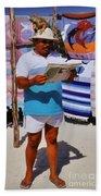 Perfect Posture Portrait Beach Towel