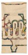 Philadelphia Phillies Logo Art Beach Towel